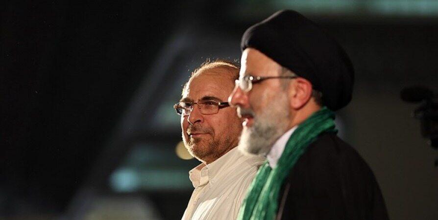 قالیباف در صورت حضور آیت الله رئیسی در انتخابات، ثبت نام نخواهد کرد