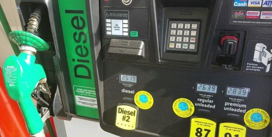 قیمت سوخت در آمریکا به بالاترین میزان در هفت سال گذشته رسید/هکرها:پول میخواهیم