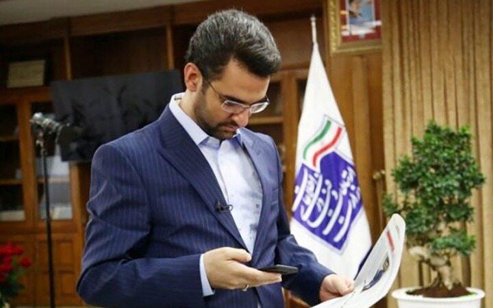 واکنش آذری جهرمی به اظهارات تند فرهاد مجیدی/پست جنجالی مجری صداوسیما علیه آذری جهرمی!