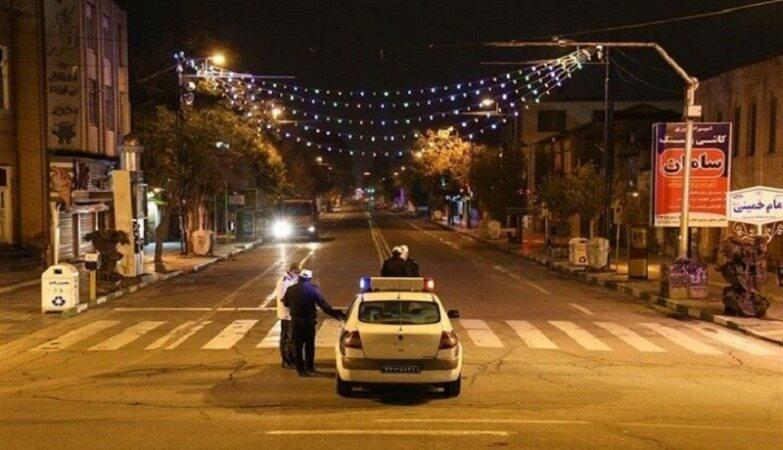 جدیدترین وضعیت نحوه اجرای محدودیتهای ترافیکی سفر و منع تردد شبانه
