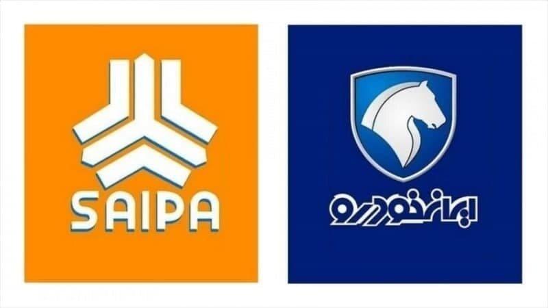 افزایش قیمت محصولات ایران خودرو و کاهش قیمت محصولات سایپا 22 خرداد 1400