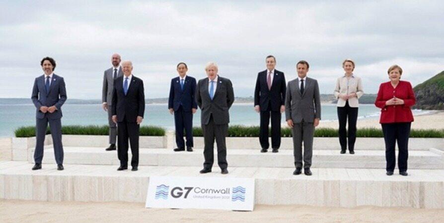 بیانیه پایانی سران جی-7؛ «اجرای کامل برجام» به نفع منطقه است