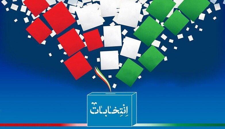 حضور شخصیت های سیاسی در پای صندوق رای