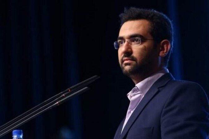 آذری جهرمی ادعای آمریکا را رد کرد