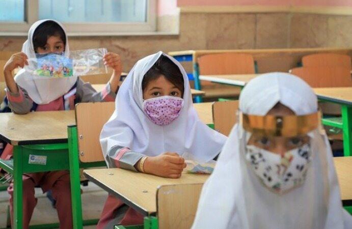 بازگشایی مدارس از مهر ۱۴۰۰