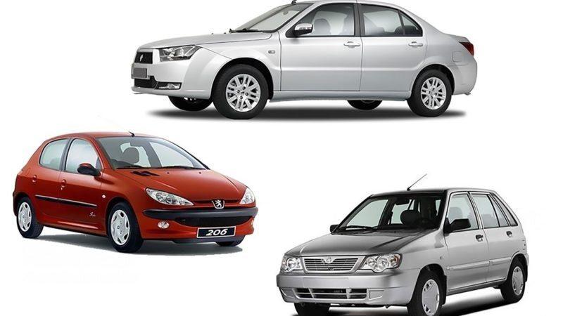 قیمت خودروهای سایپا و ایرانخودرو ۲۲ تیر ۱۴۰۰