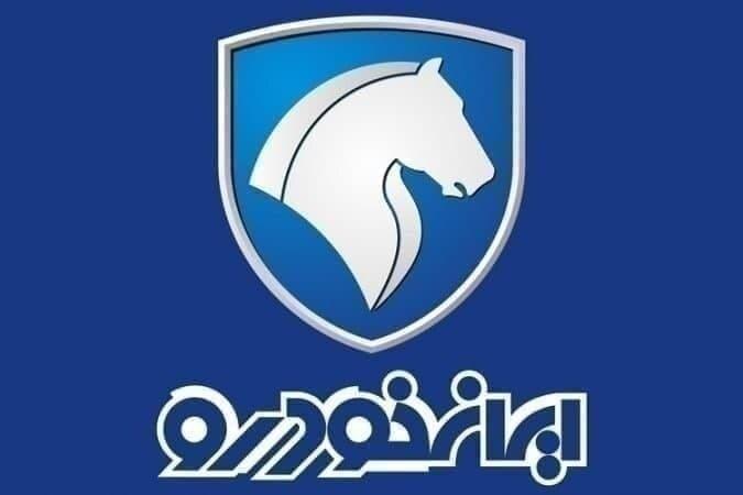 طرح تبدیل حوالههای ایران خودرو به سایر محصولات + جدول مرداد ۱۴۰۰
