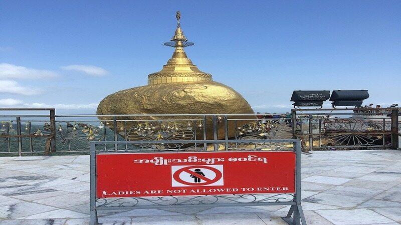 ورود زنان ممنوع! مکانهایی در دنیا که بانوان اجازه ورود به آنها را ندارند+ تصاویر