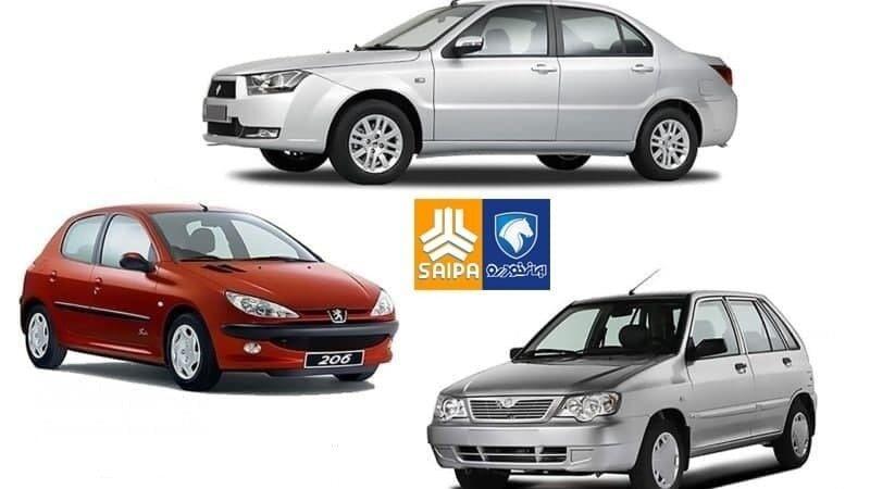 جدیدترین قیمت خودرو ۲۴ شهریور ۱۴۰۰/پژو ۲۰۶ سه میلیون تومان ارزان شد