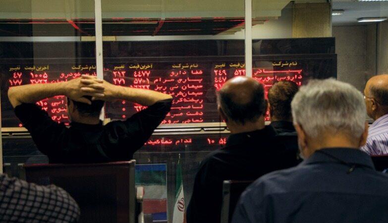 ریزش دوباره شاخص بورس در معاملات پایان هفته
