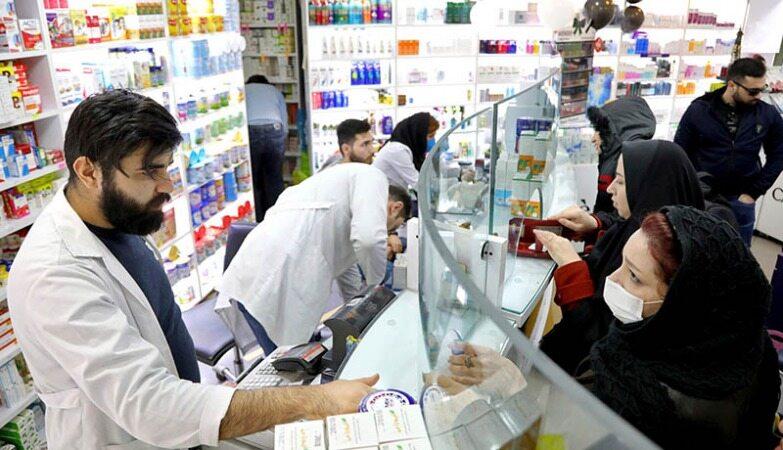 لیست داروخانههای منتخب عرضه کننده داروهای کرونا بروز رسانی شد