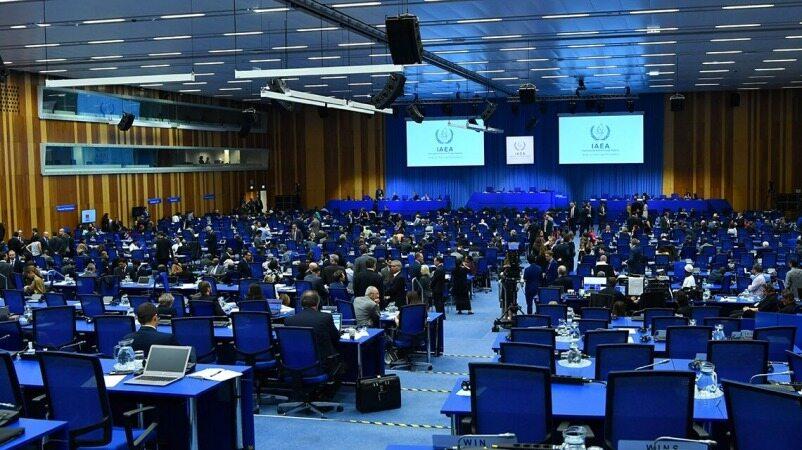 نشست سالانه مجمع عمومی آژانس اتمی با حضور ایران آغاز شد