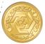 نرخ سکه امامی طرح جدید